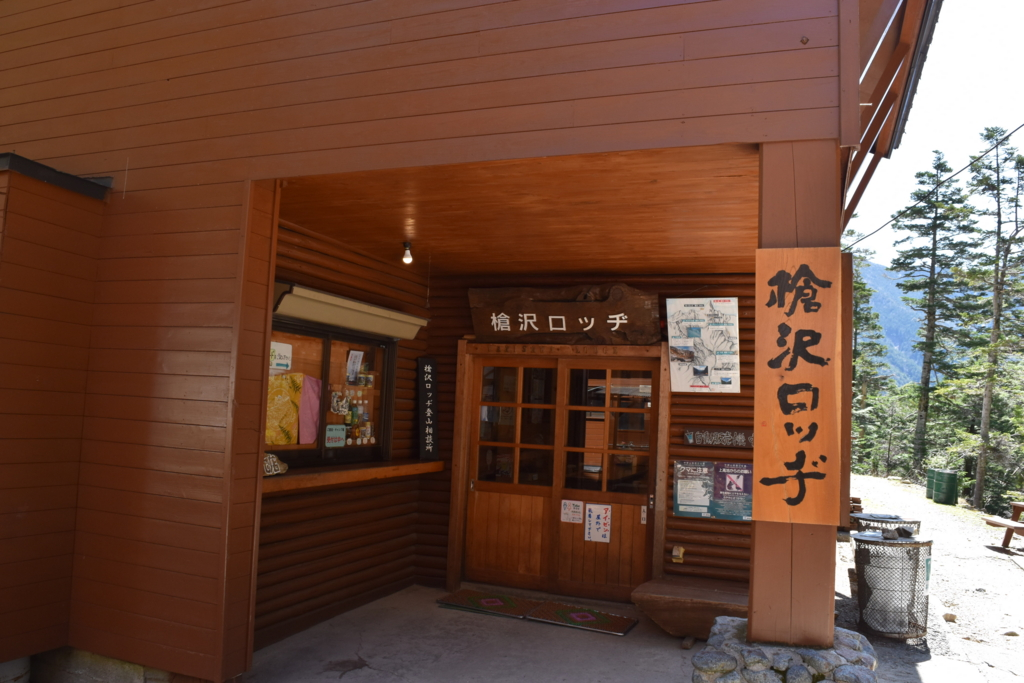 f:id:kitasennju_yamabu:20160614002938j:plain