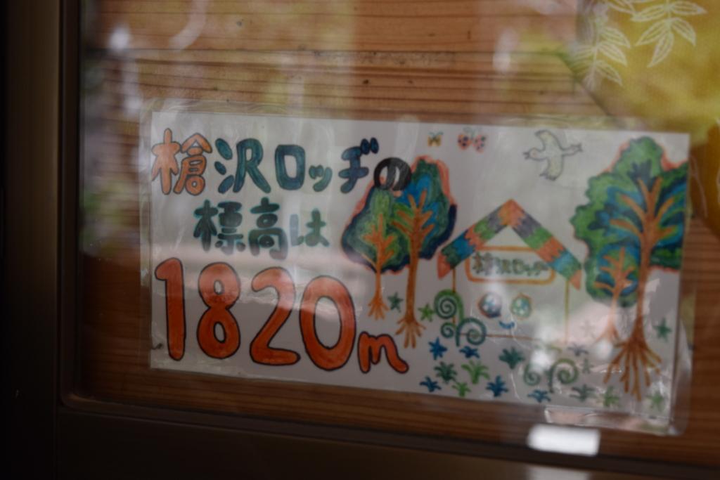 f:id:kitasennju_yamabu:20160614003238j:plain
