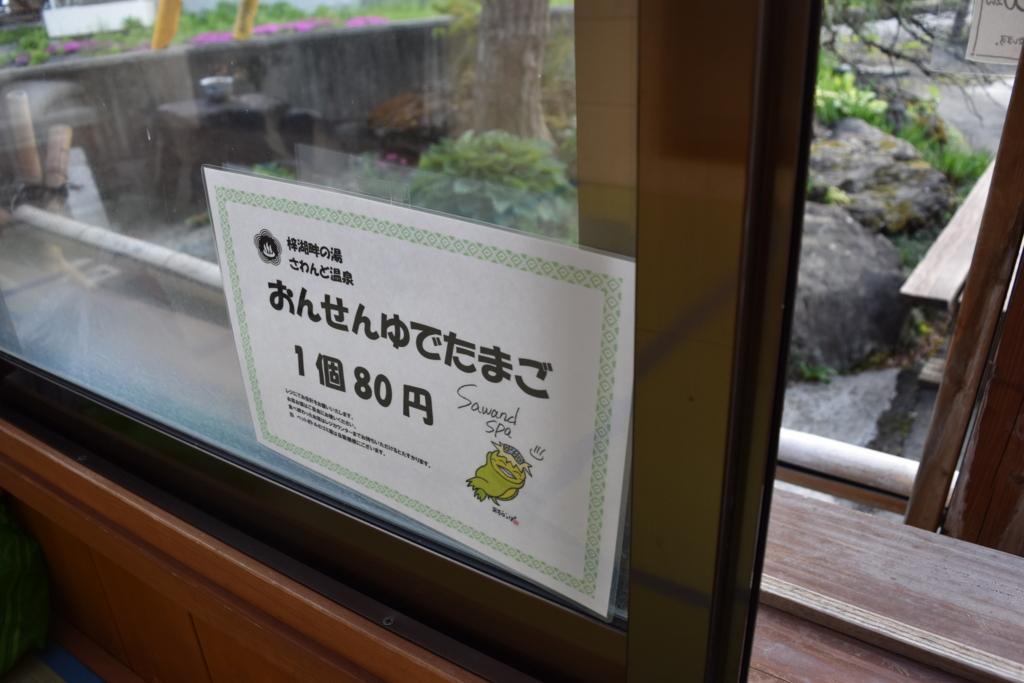 f:id:kitasennju_yamabu:20160630235709j:plain