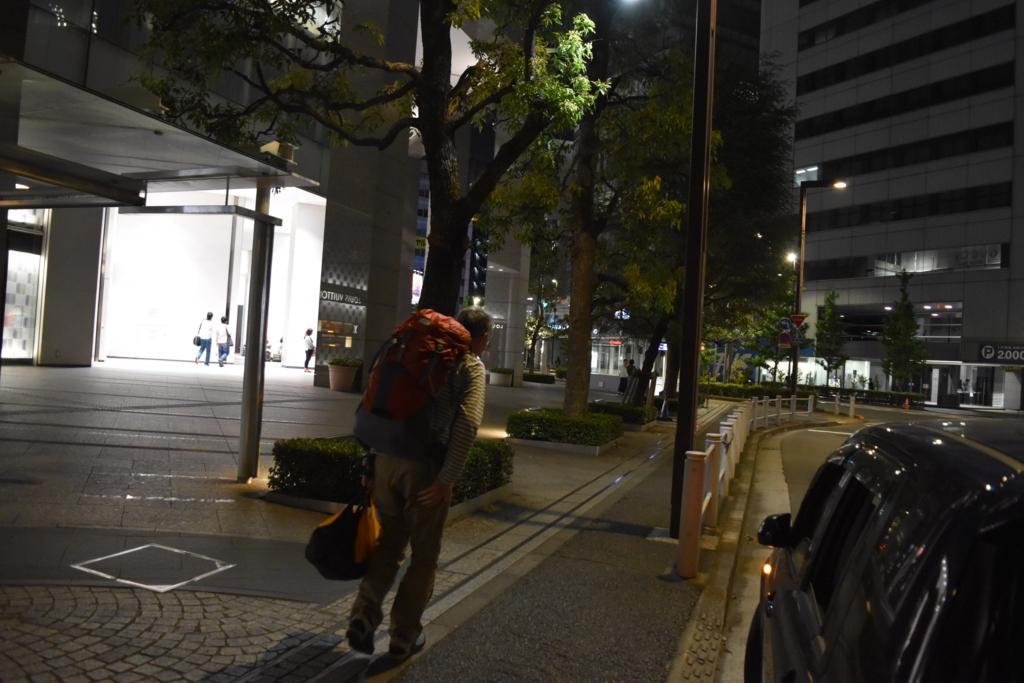 f:id:kitasennju_yamabu:20160701000833j:plain