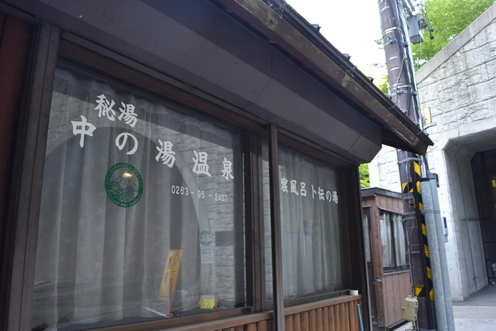 f:id:kitasennju_yamabu:20160724030019j:plain