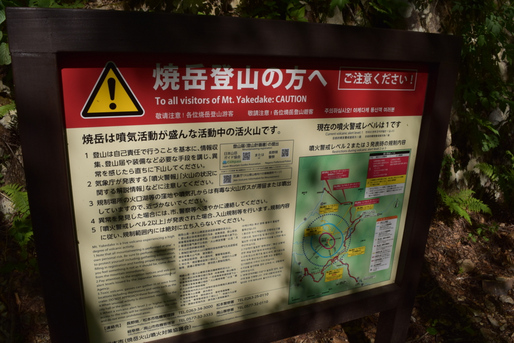 f:id:kitasennju_yamabu:20160724034855j:plain