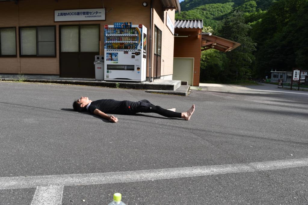 f:id:kitasennju_yamabu:20160726005727j:plain