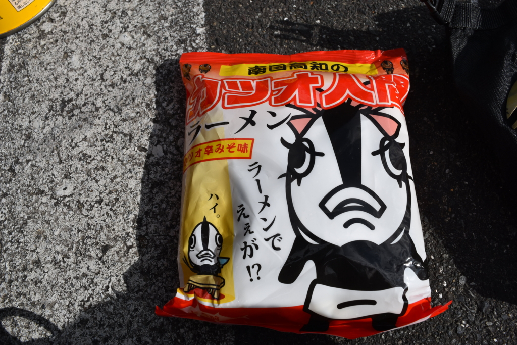 f:id:kitasennju_yamabu:20160726005851j:plain