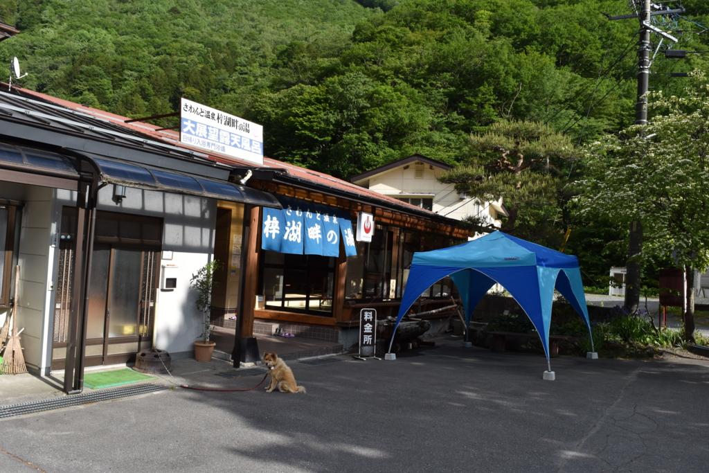 f:id:kitasennju_yamabu:20160726010616j:plain
