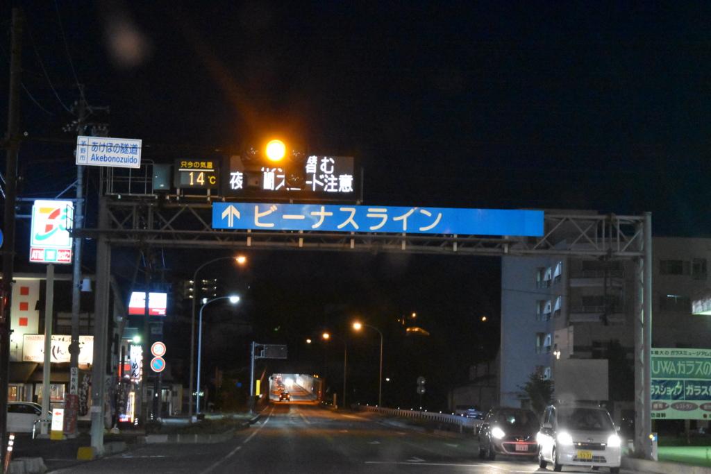 f:id:kitasennju_yamabu:20160726012148j:plain
