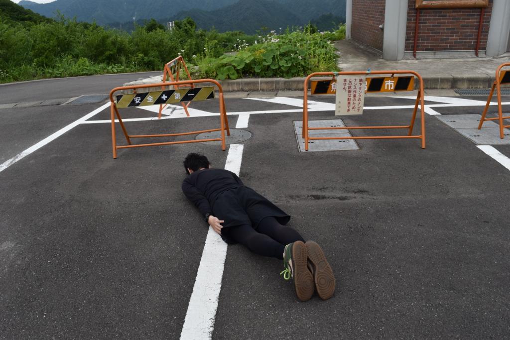 f:id:kitasennju_yamabu:20160819174449j:plain
