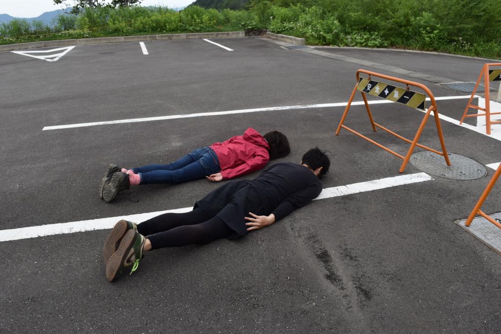 f:id:kitasennju_yamabu:20160819174556j:plain