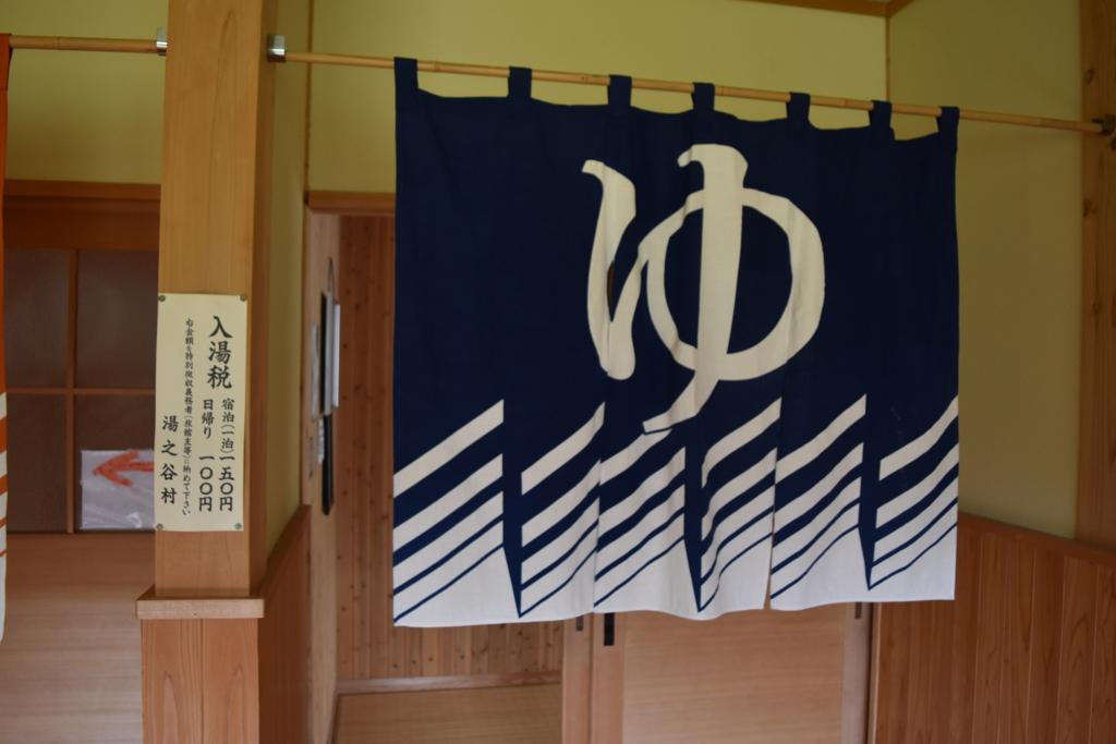 f:id:kitasennju_yamabu:20160819175618j:plain