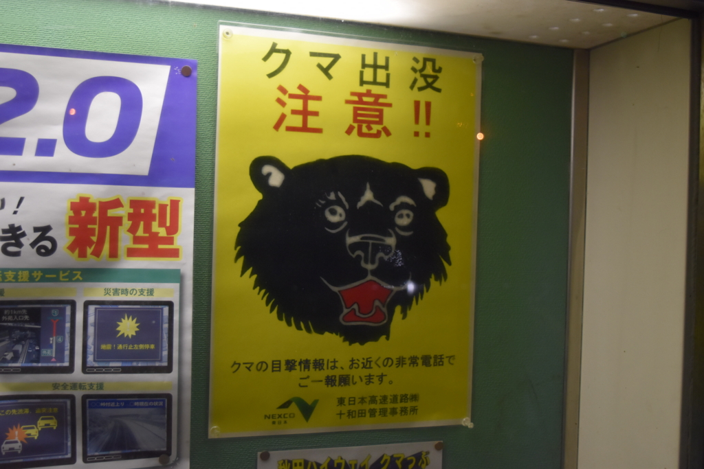 f:id:kitasennju_yamabu:20160827023458j:plain