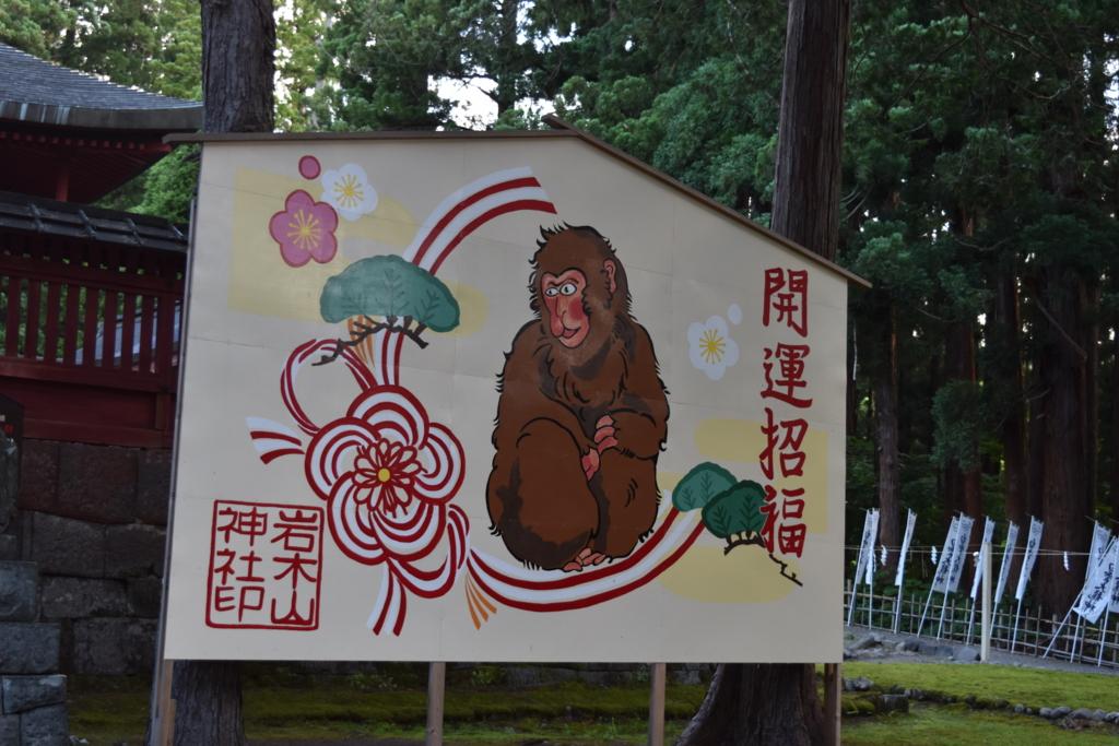 f:id:kitasennju_yamabu:20160827030430j:plain