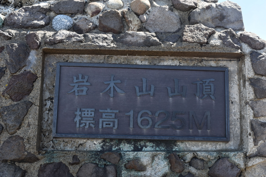 f:id:kitasennju_yamabu:20160830034203j:plain