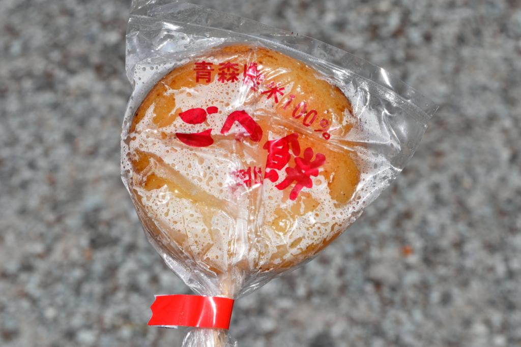 f:id:kitasennju_yamabu:20160830224909j:plain