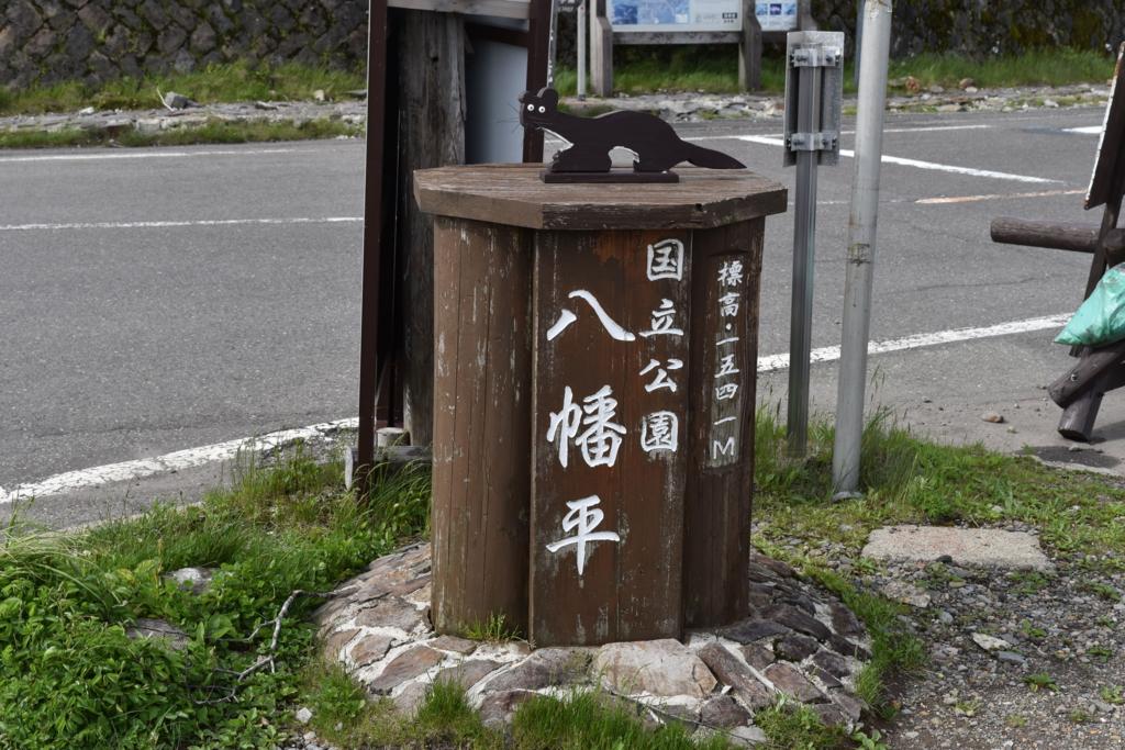 f:id:kitasennju_yamabu:20160831002013j:plain