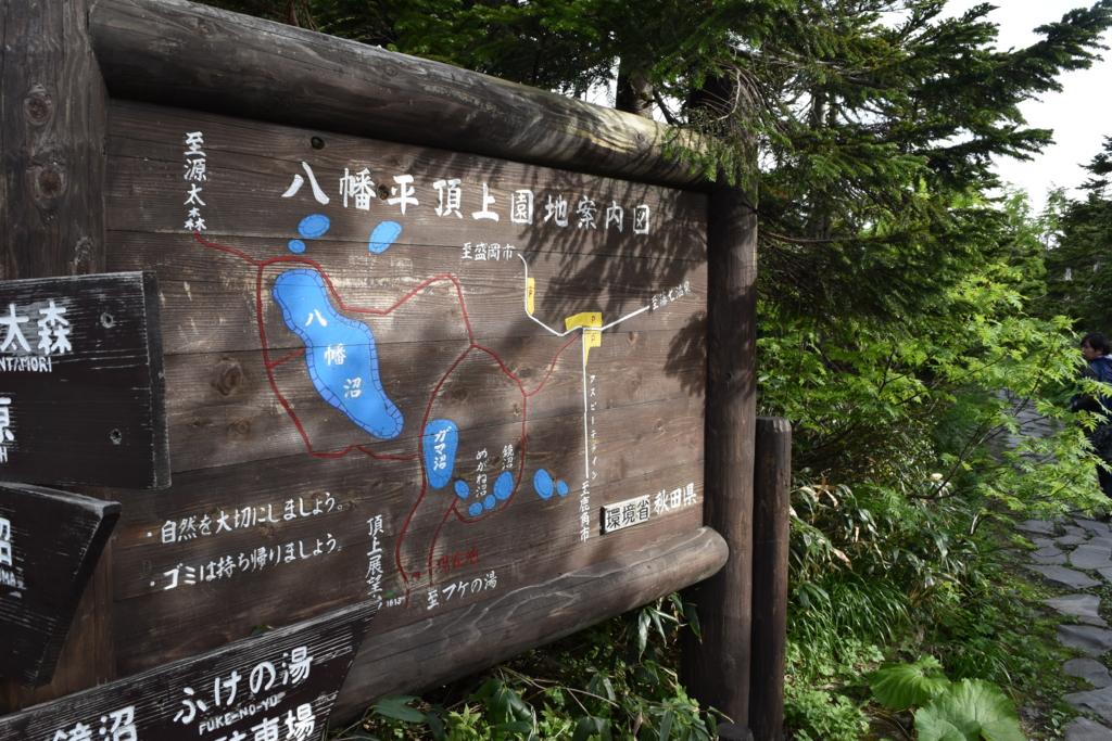 f:id:kitasennju_yamabu:20160831014557j:plain