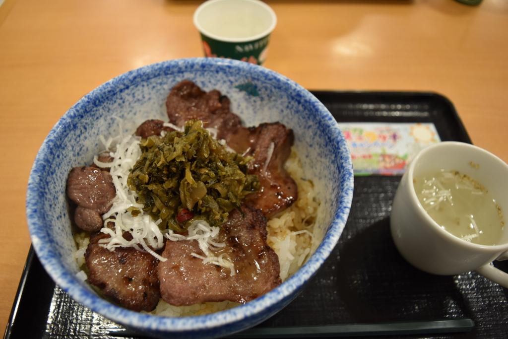 f:id:kitasennju_yamabu:20160831025637j:plain