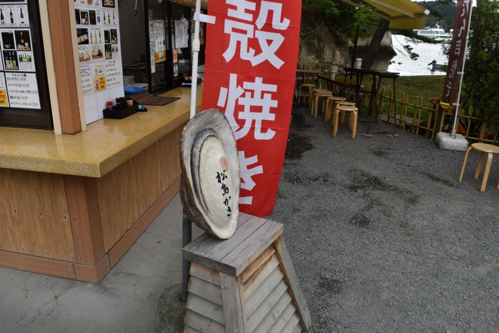 f:id:kitasennju_yamabu:20160831032943j:plain