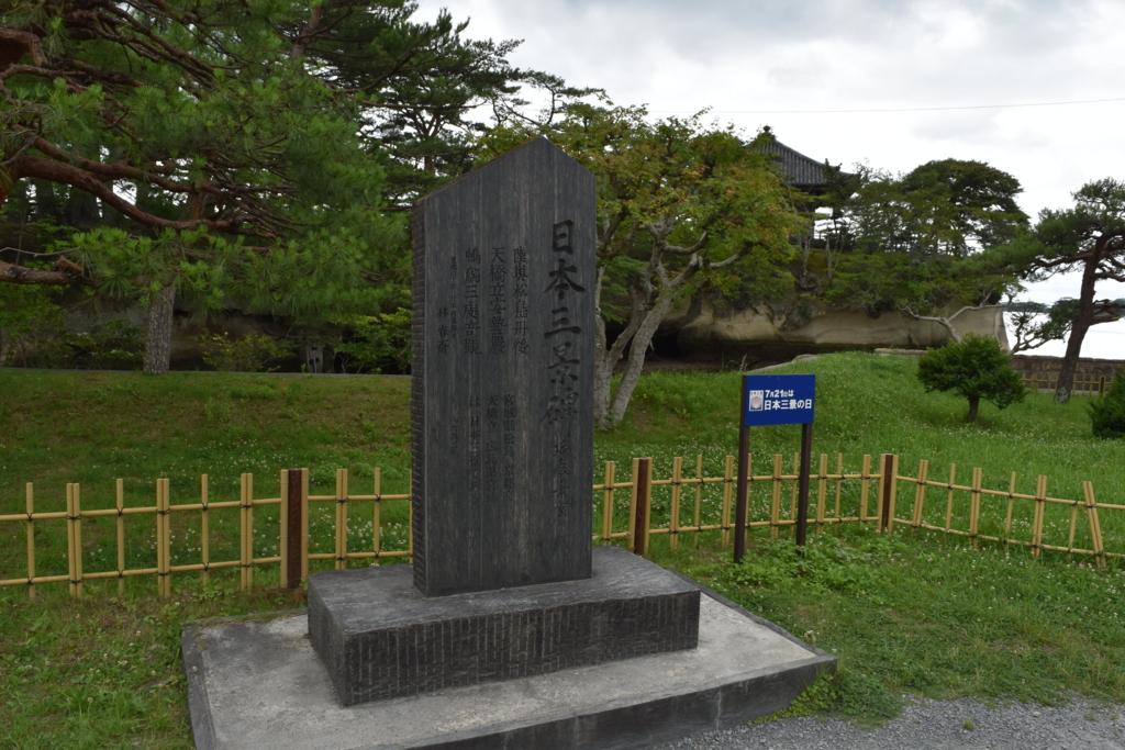 f:id:kitasennju_yamabu:20160831033052j:plain