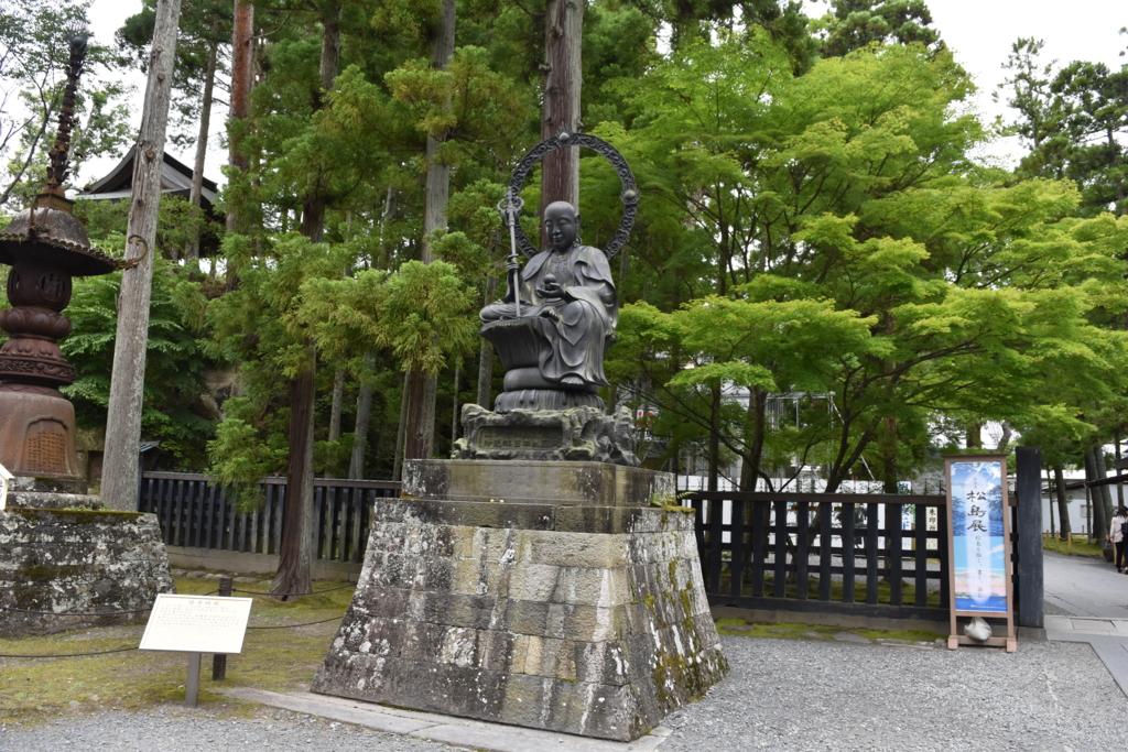 f:id:kitasennju_yamabu:20160831034037j:plain
