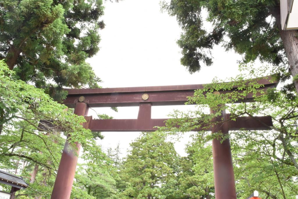 f:id:kitasennju_yamabu:20160831035709j:plain
