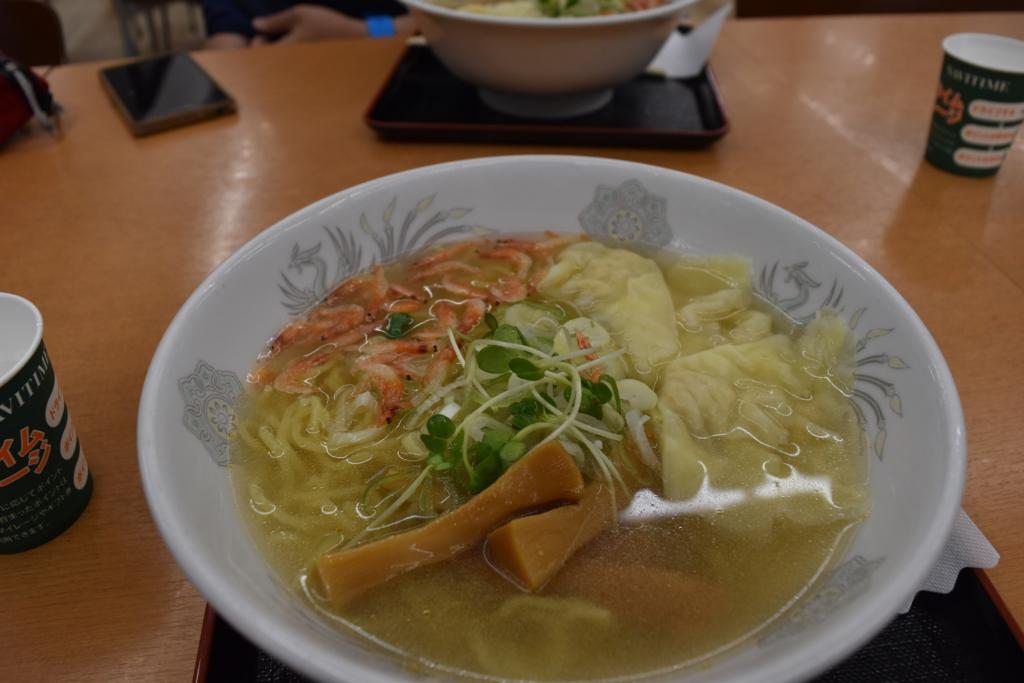 f:id:kitasennju_yamabu:20160831041706j:plain