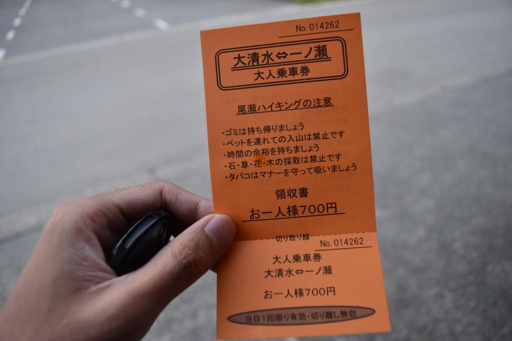 f:id:kitasennju_yamabu:20160929205011j:plain