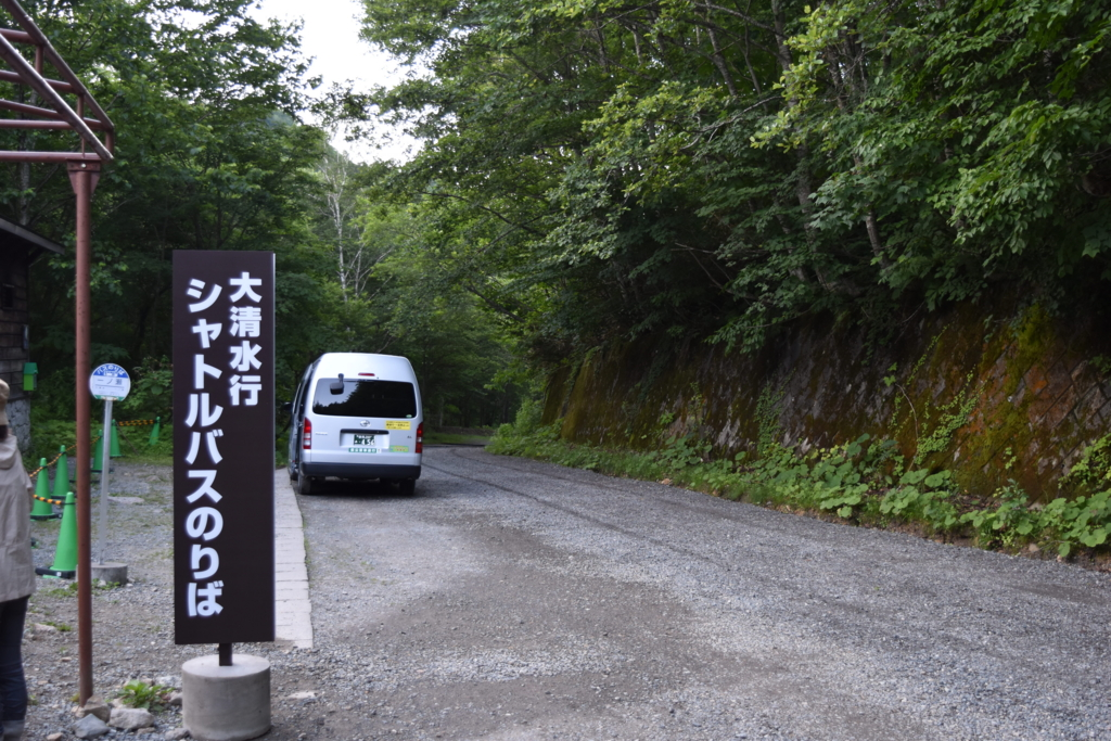 f:id:kitasennju_yamabu:20160929210433j:plain
