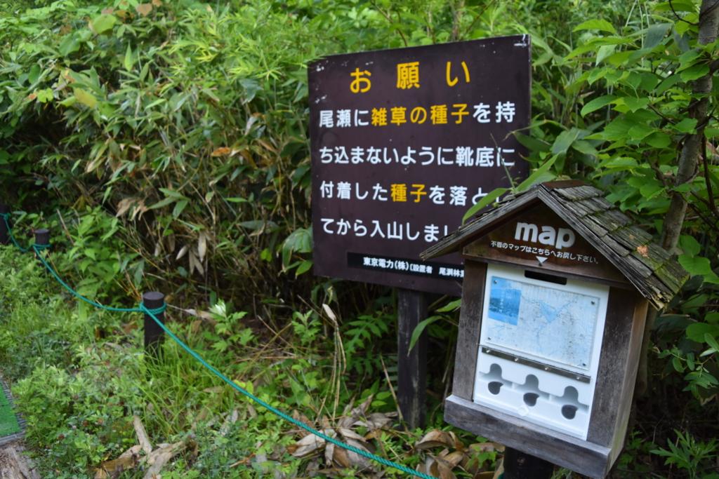 f:id:kitasennju_yamabu:20160929211200j:plain