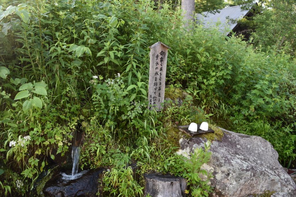 f:id:kitasennju_yamabu:20160929234359j:plain