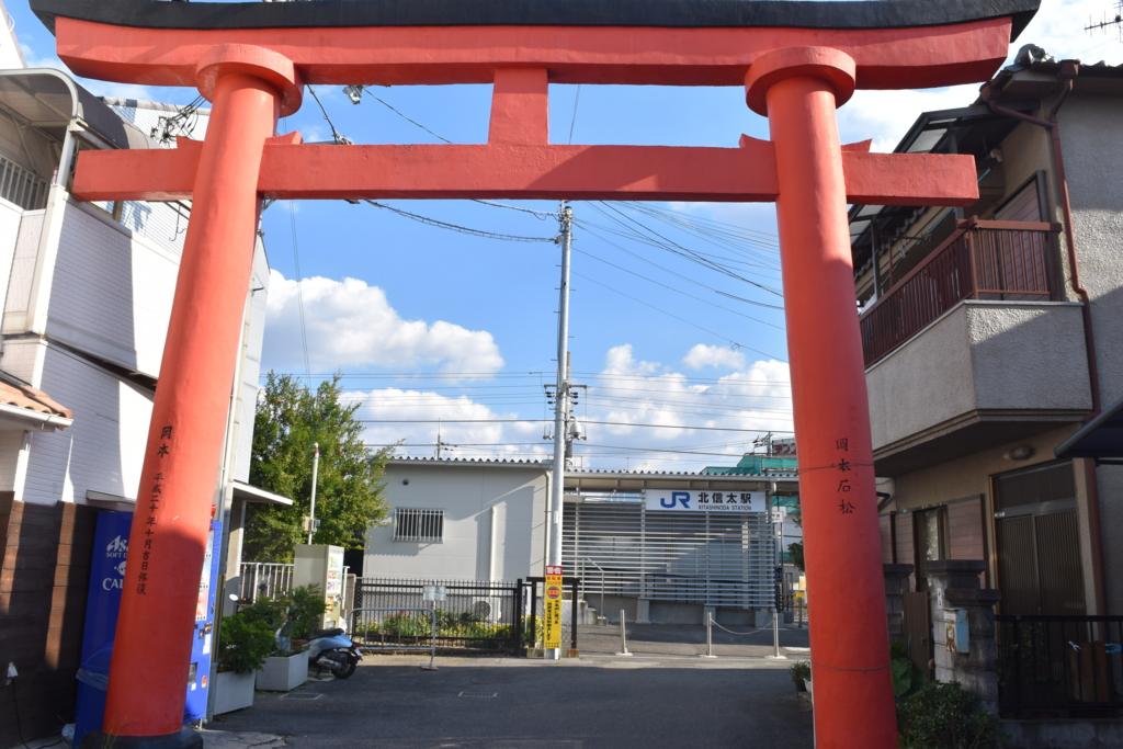 f:id:kitasennju_yamabu:20161104013526j:plain