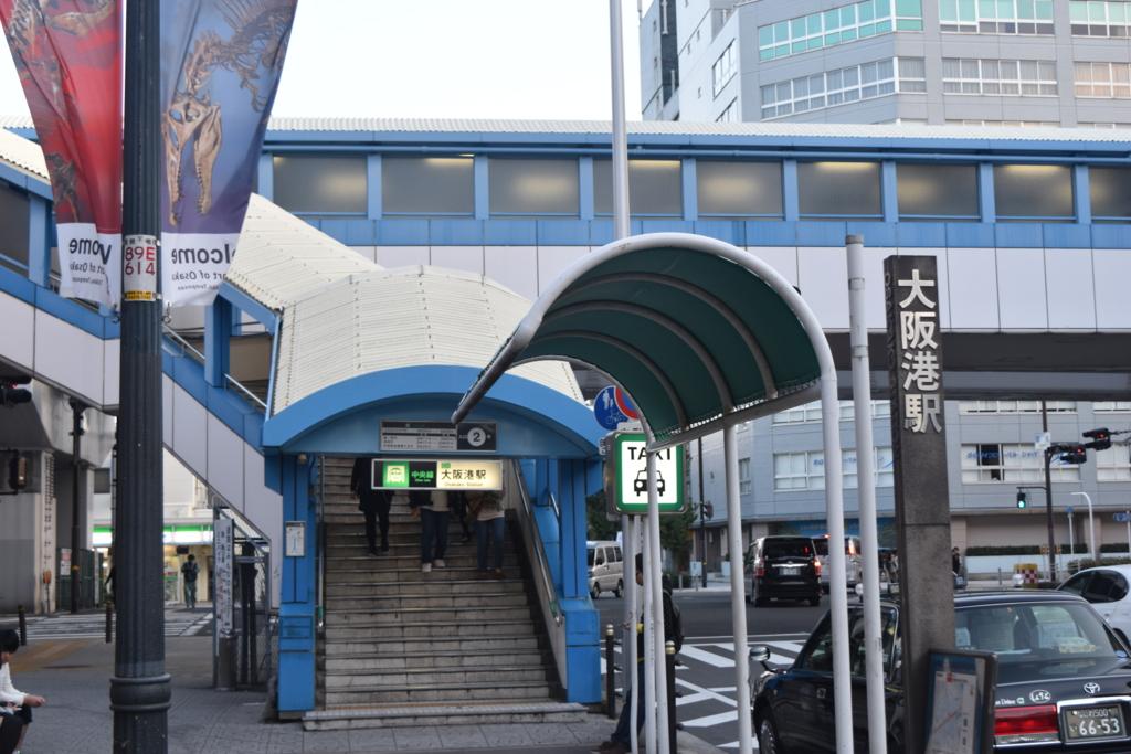 f:id:kitasennju_yamabu:20161104014907j:plain