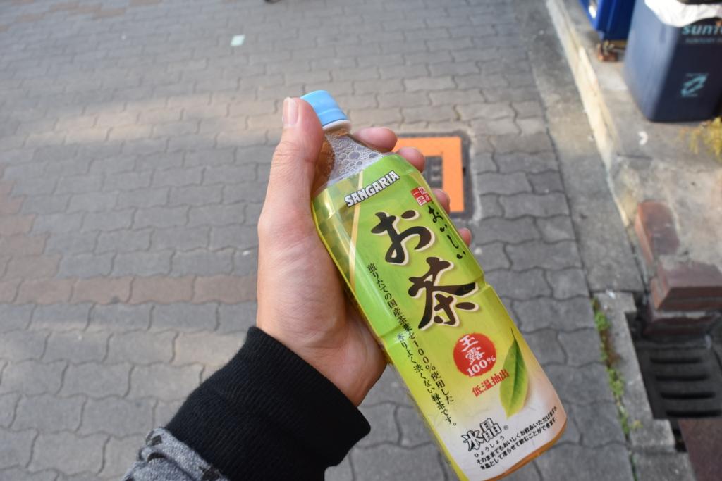 f:id:kitasennju_yamabu:20161104020911j:plain
