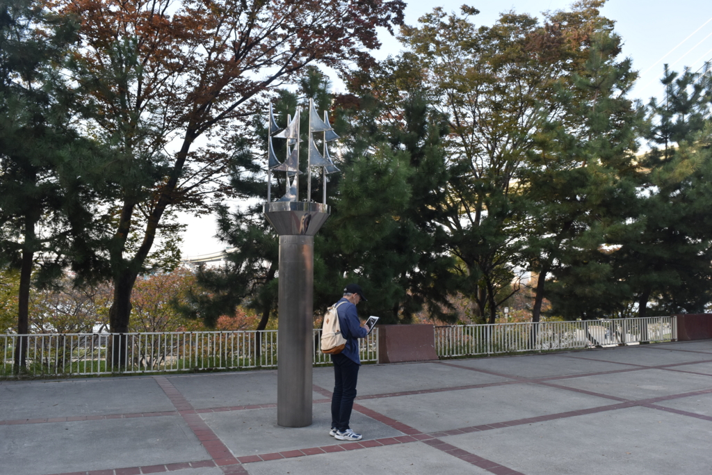 f:id:kitasennju_yamabu:20161104213608j:plain