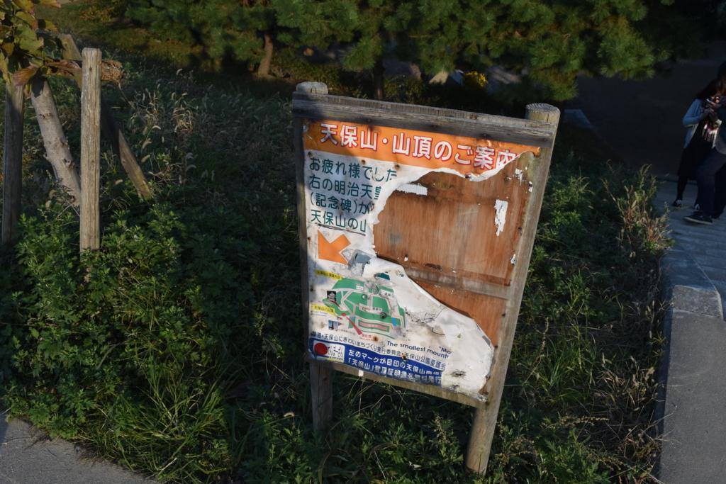 f:id:kitasennju_yamabu:20161105191303j:plain