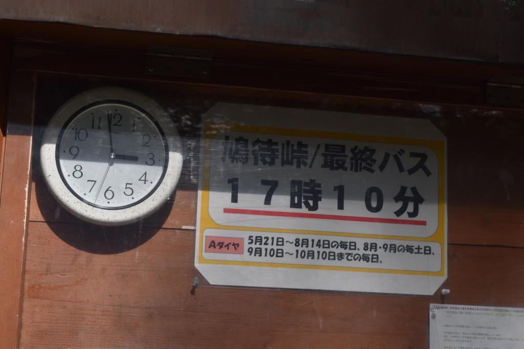 f:id:kitasennju_yamabu:20170109194112j:plain