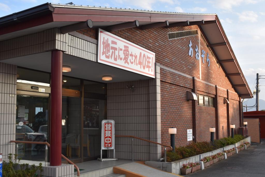 f:id:kitasennju_yamabu:20170109200808j:plain