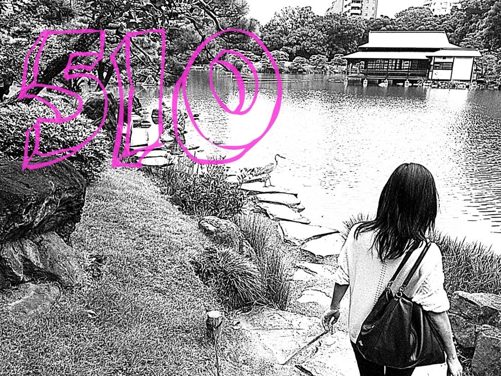 f:id:kitasennju_yamabu:20170205000811j:plain