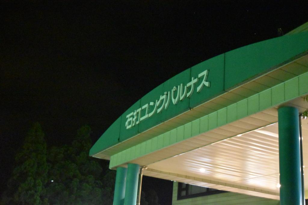 f:id:kitasennju_yamabu:20170205021719j:plain