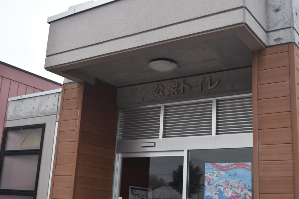 f:id:kitasennju_yamabu:20170205145308j:plain