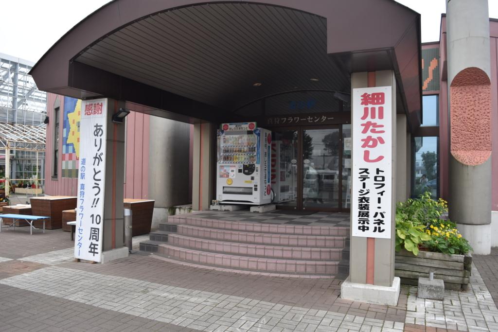 f:id:kitasennju_yamabu:20170205145612j:plain