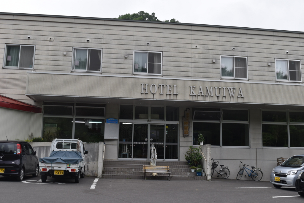 f:id:kitasennju_yamabu:20170205152220j:plain