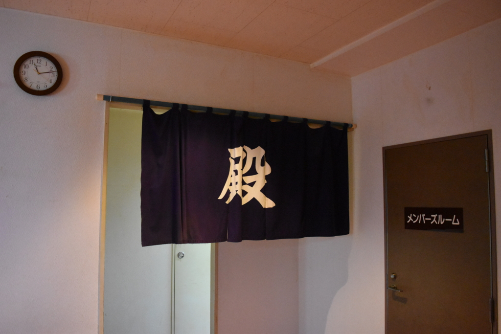 f:id:kitasennju_yamabu:20170205152708j:plain