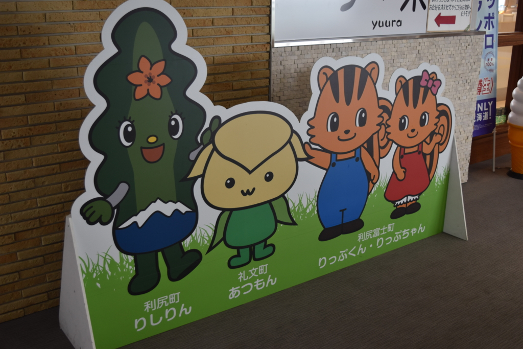 f:id:kitasennju_yamabu:20170210010534j:plain