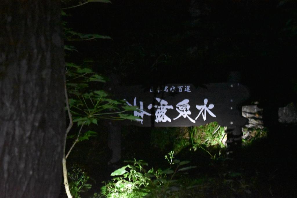 f:id:kitasennju_yamabu:20170227231211j:plain