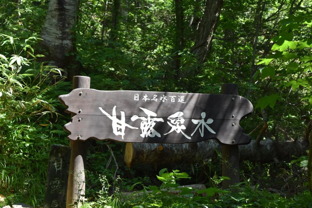 f:id:kitasennju_yamabu:20170312160221j:plain
