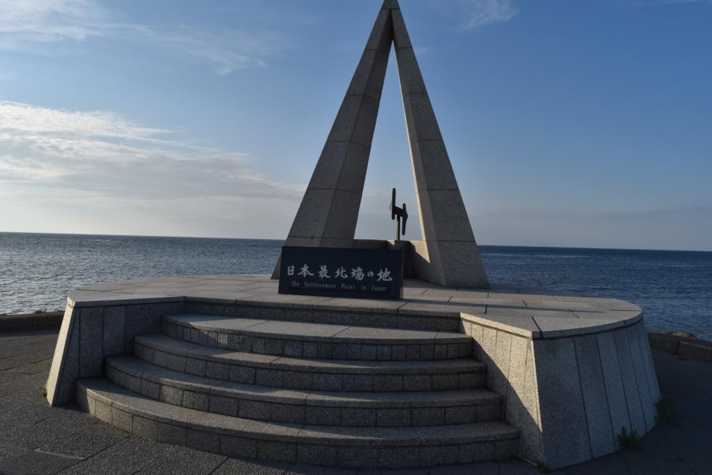 f:id:kitasennju_yamabu:20170401215157j:plain