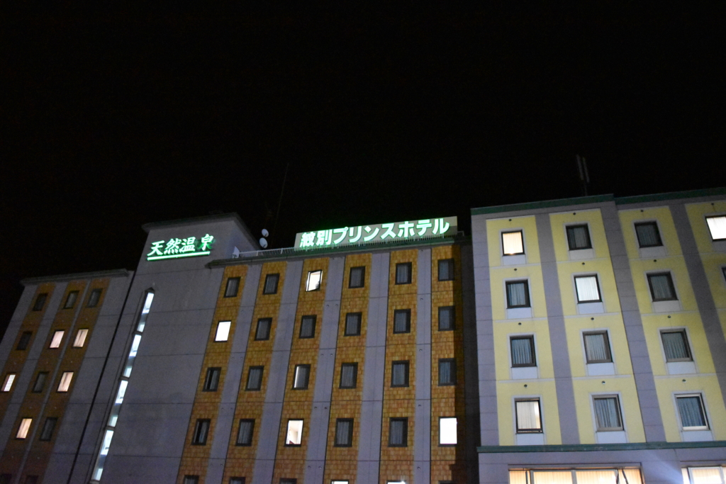 f:id:kitasennju_yamabu:20170402000018j:plain