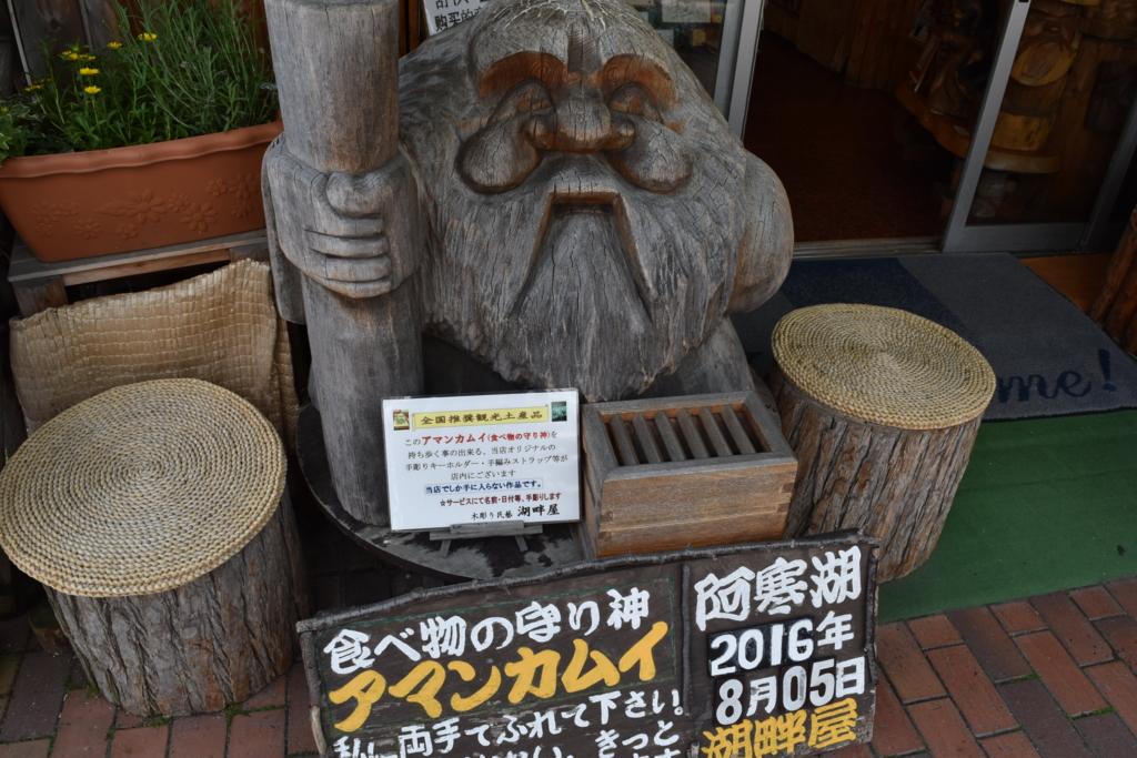 f:id:kitasennju_yamabu:20170402153839j:plain