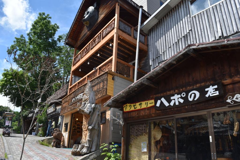 f:id:kitasennju_yamabu:20170402162516j:plain