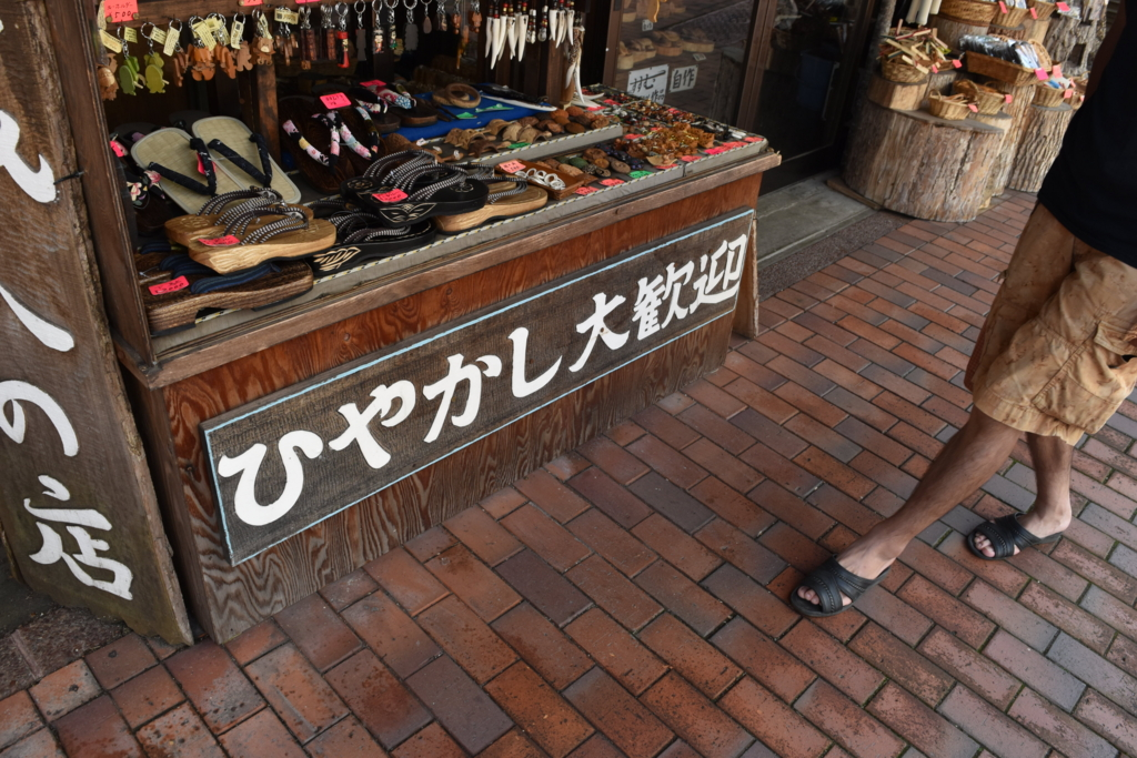 f:id:kitasennju_yamabu:20170402163457j:plain